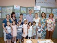 выставка день россии