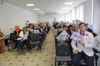 семинар ПДДТТ