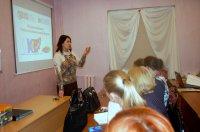 семинар икаренок