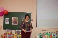 семинар батик