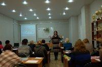 итоги семинар фоамиран
