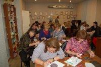 семинар роспись
