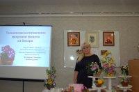 семинар бисер